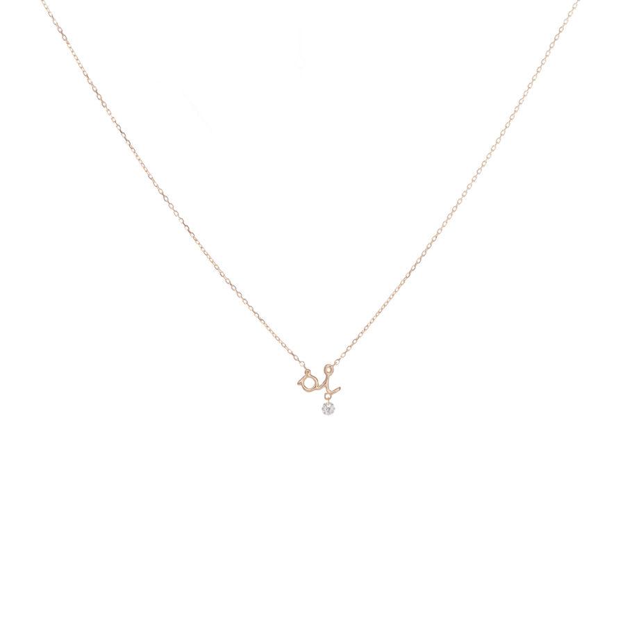 Collier Si avec diamant Persée